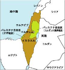 イスラエル ナクバの日